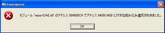 00013_20120404213102.jpg