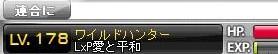 Maple110918_045538.jpg