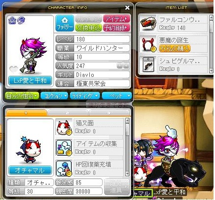 Maple111110_215351.jpg