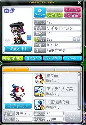 Maple120311_022329.jpg