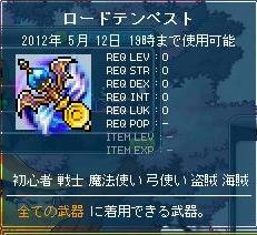 Maple120329_002408.jpg