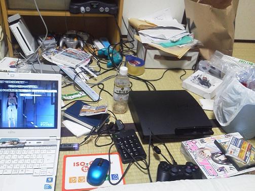 NEC_0070.jpg
