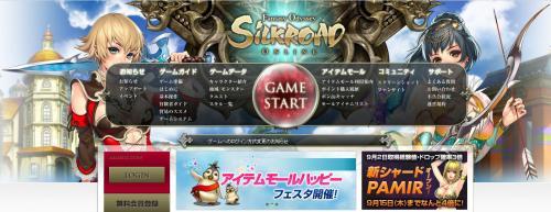 Gamechu.jpg