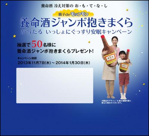 present-500x454[1]