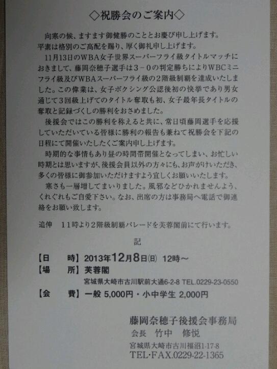 fc2_2013-11-26_20-29-53-160.jpg