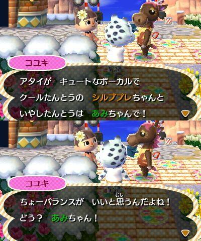 コユキちゃんと雑談2