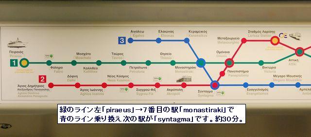 pi18.jpg
