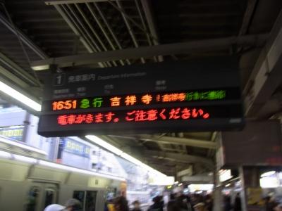 0309-04.jpg