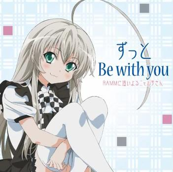 ずっとbe with you