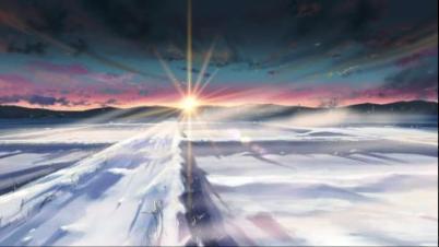 岩舟の夜明け