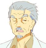 おじいさんないし先生