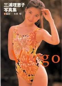 Virgo(1991年)