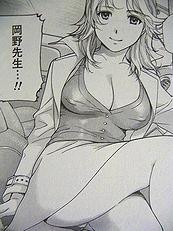 美人女医岡野先生