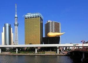 墨田区吾妻橋