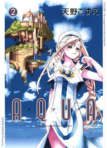 AQUA2巻