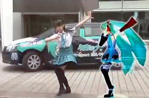 ミクと踊る唯