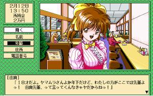 PC版画面の由真ちゃん