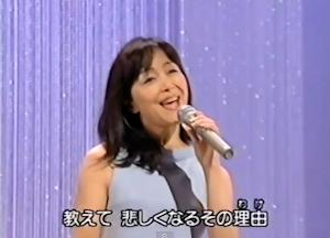 別れの予感を歌う岩崎宏美