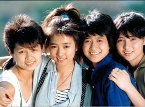 新生セイントフォー。左端が岩男潤子(当時は「いわお潤」)
