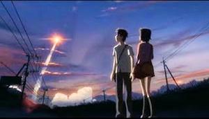 ロケットを見上げる二人