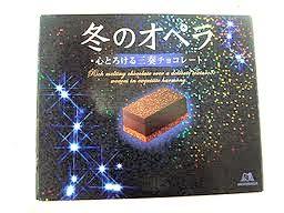 森永チョコレート