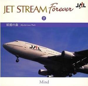 jetstream2.jpg
