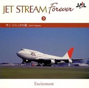 jetstream3.jpg