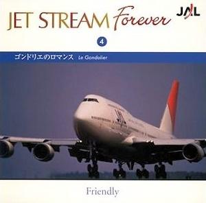 jetstream4.jpg