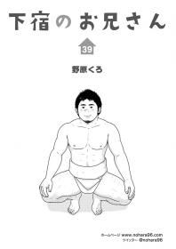 宿兄_トビラ_039