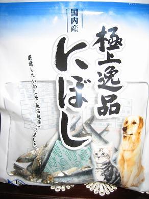 2011.12 ノワール・松枝・花 100