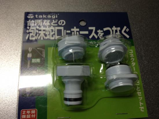 写真+12-04-25+20+19+53_convert_20120425215028