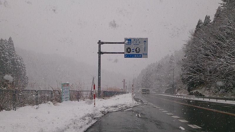 01hachi20141214.jpg