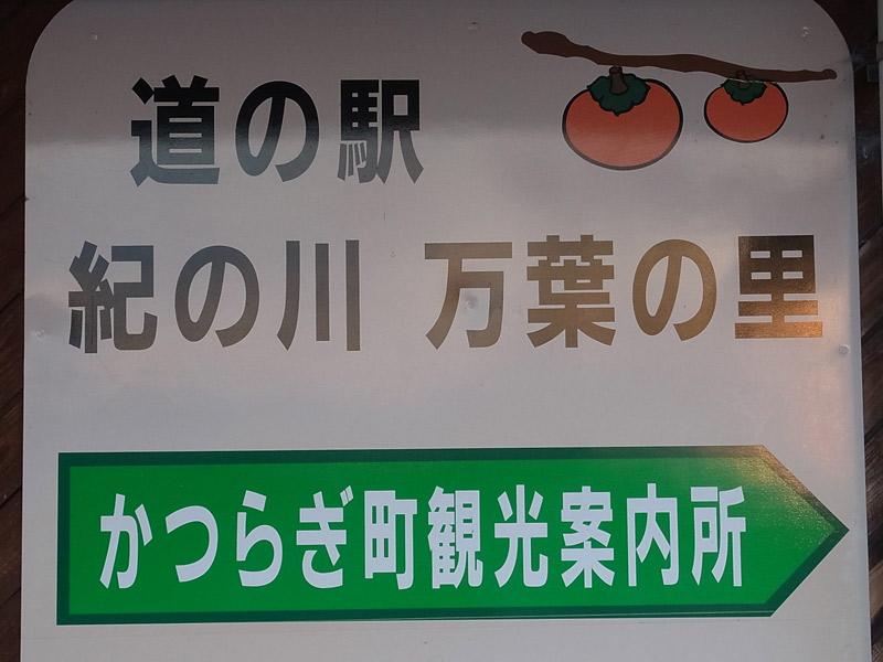 07kino20141123.jpg