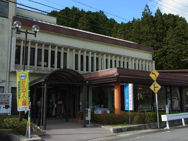 08syaku20141116.jpg