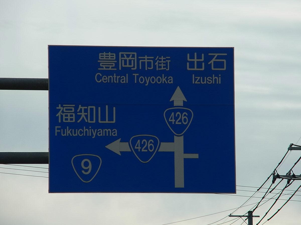 11izu20141108.jpg