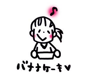IMG_2548.jpg
