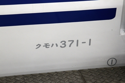 371-1