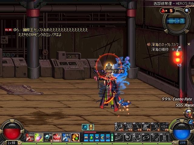 ScreenShot2012_0204_171757688.jpg