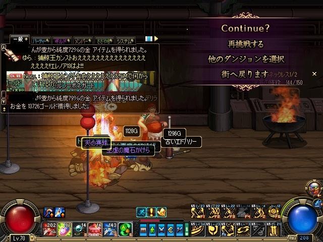ScreenShot2012_0204_171856693.jpg