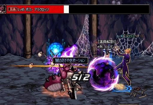 ScreenShot2012_0208_220938408.jpg