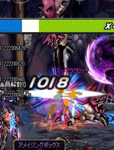 ScreenShot2012_0208_222311162.jpg