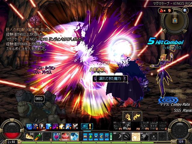 ScreenShot2012_0210_020924390.jpg