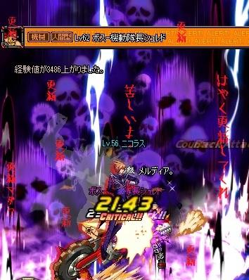 ScreenShot2012_0213_204247479.jpg