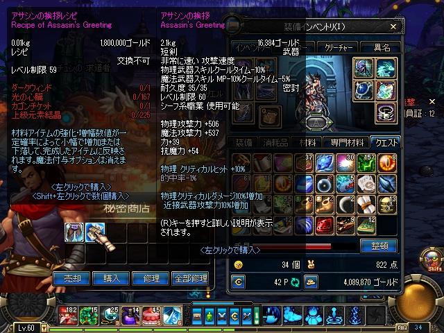 ScreenShot2012_0217_104442271.jpg