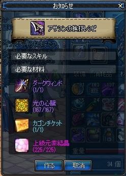 ScreenShot2012_0217_183750928.jpg