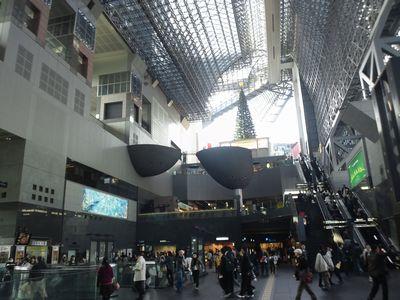 kyoto-station.jpg