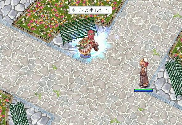 120410_re-su.jpg