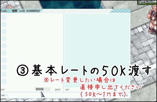kuji_03.jpg