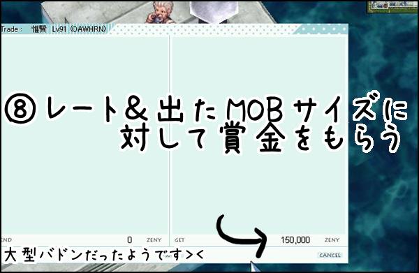 kuji_08.jpg