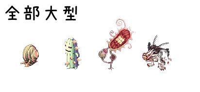 kuji_09.jpg